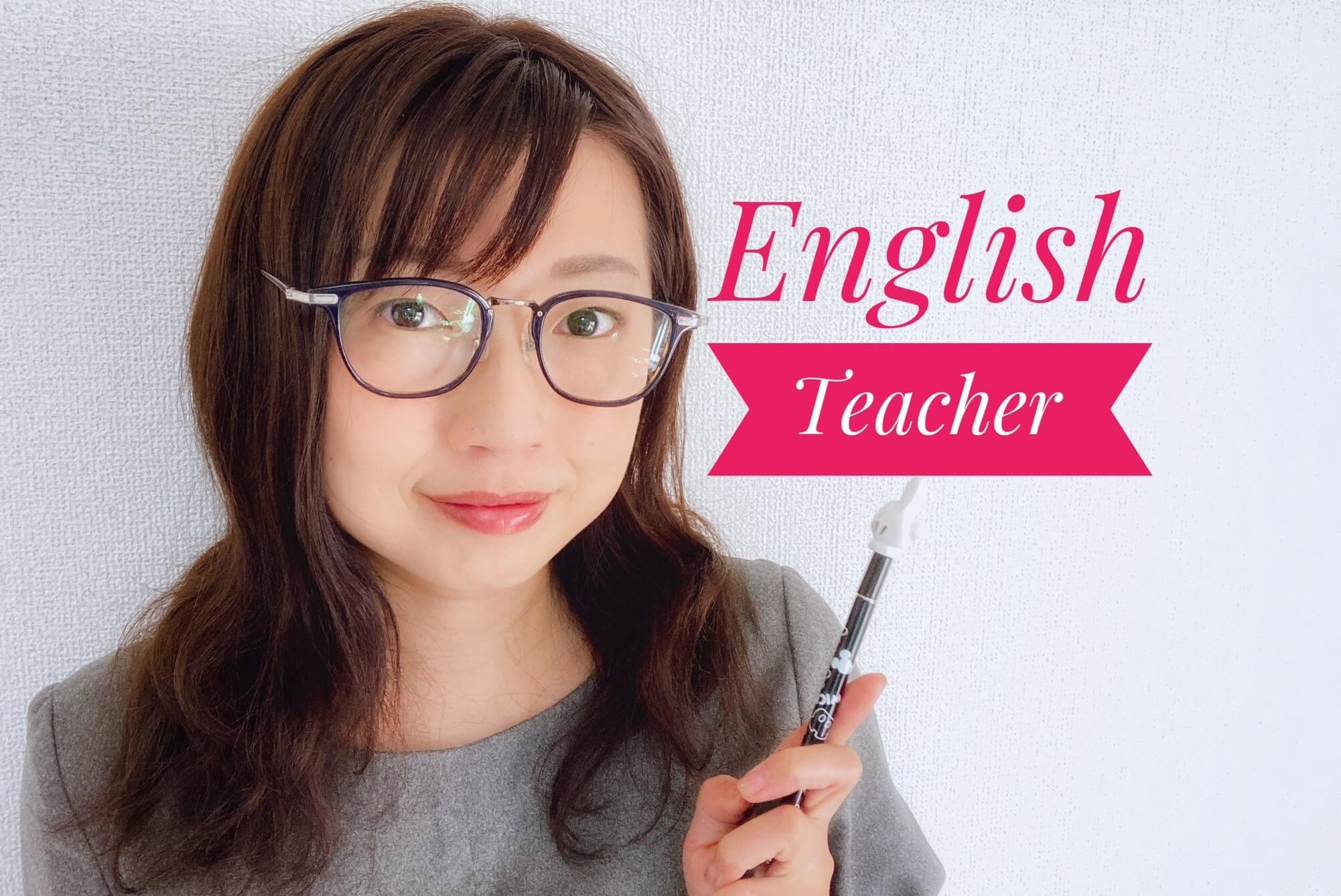 """【インタビュー】荒木妙子「""""お金を払えば英語が伸びる""""は間違い」"""