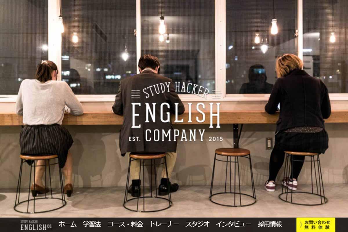 ENGLISH COMPANYとは?